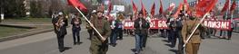 Первомай в Челнах: «Солидарн...