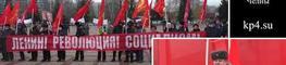 Митинг левых сил 7 ноября 20...