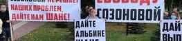 Татьяна Гурьева призвала объ...