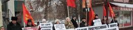 Митинг-пикет в честь Сталинс...